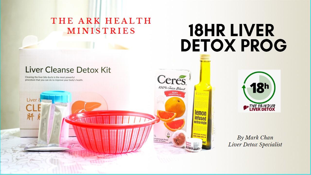 The Ark Health Ministries